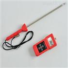 MS350A四川便携式煤炭煤粉水分测定仪