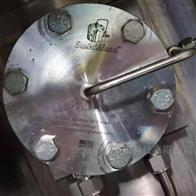 德国KLEEMANN破碎机 模块MC 100 R EVO