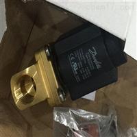 丹麦DANFOSS小型电磁阀适用,丹佛斯NEV/VPV系列电磁阀