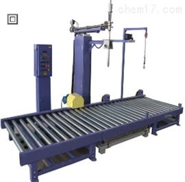 DT液體自動灌裝稱重機