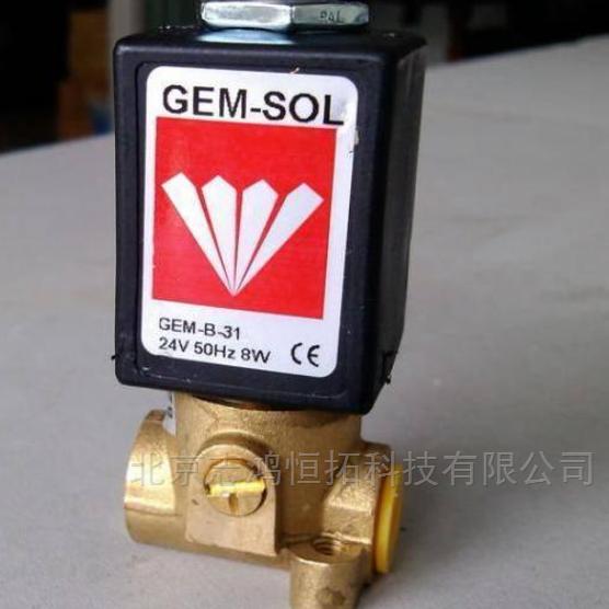 GEM-SOL  电磁阀