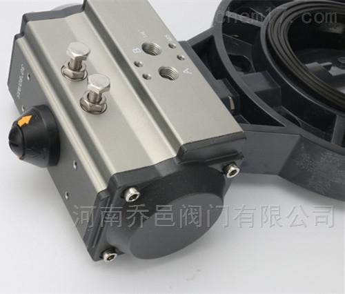 D671X-10U气动UPVC蝶阀