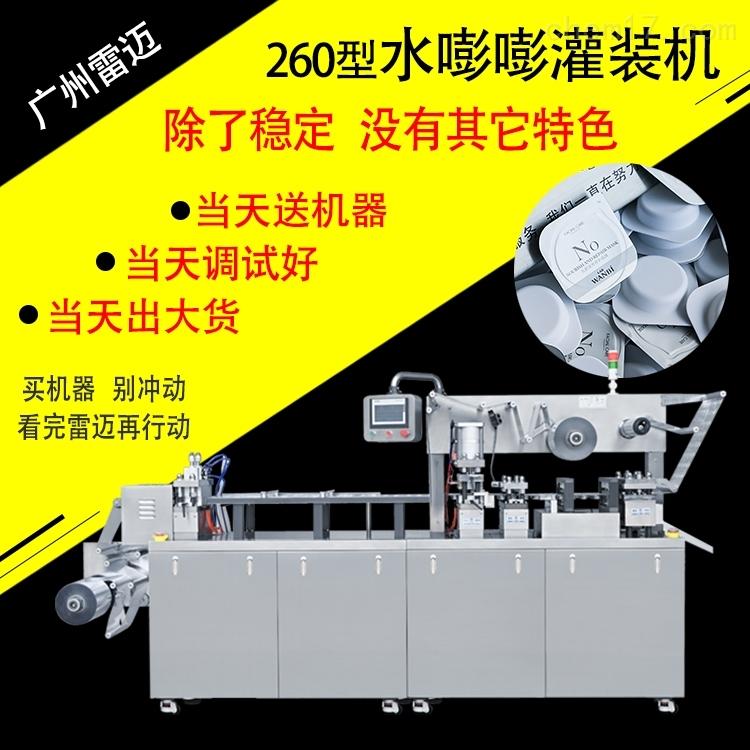白云区面膜膏霜灌装机精华乳液果冻杯泡罩机