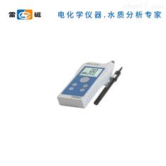 雷磁便携式溶解氧分析仪