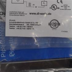德国di-soric镜反射光电开关基本信息