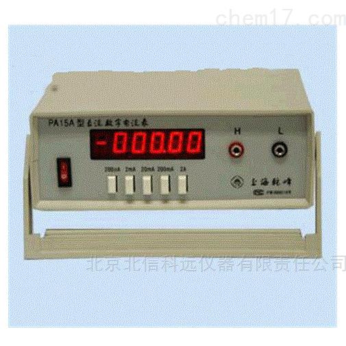 高稳定度直流稳流源 交直流精密电源装置 直流电流表计量电源