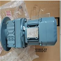 德国赛威SEW单电机启动器主要技术