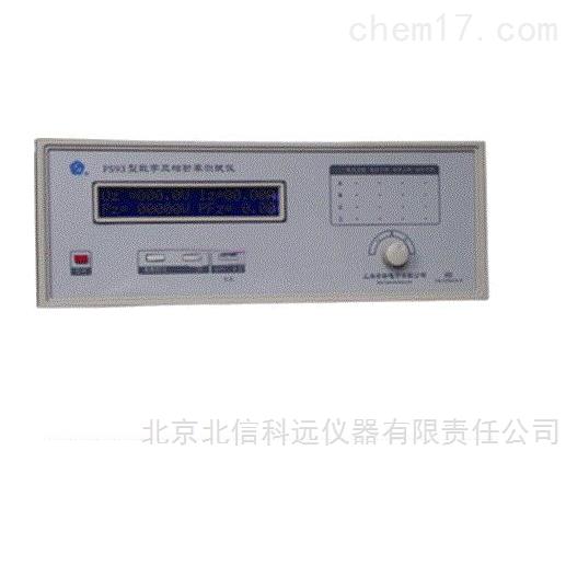 多功能极谱仪 毛细管电泳电流检测器 高压液相色谱电泳电流检测仪 记时电流法测定极谱仪