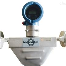 艾默生Micro Motion质量流量计F100分体式