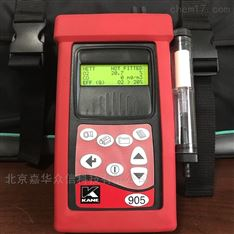 英国凯恩kane905烟气分析仪