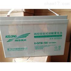 科华蓄电池6-GFM-100