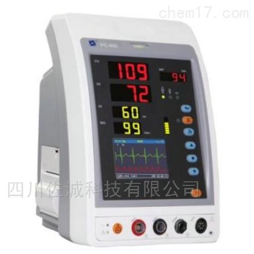 PC-900Color型生命体征监护仪操作使用