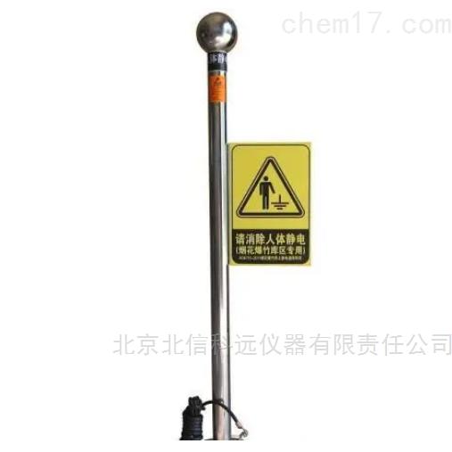 人体静电消除器 触摸式静电消除器