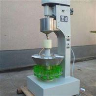 XSHF2-3湿式液体分样机操作简易 价格实惠