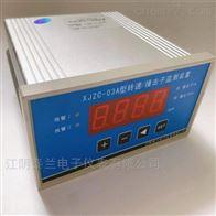 轉速/撞擊子監測裝置XJZC-03A XJZC-03A/Q