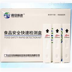 玉米赤霉烯酮快速检测盒(胶体金 粮食)