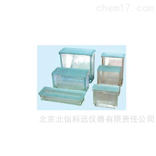 模压玻璃层析缸展开槽、康卫皿、染色缸、标本缸 药品食品薄层层析