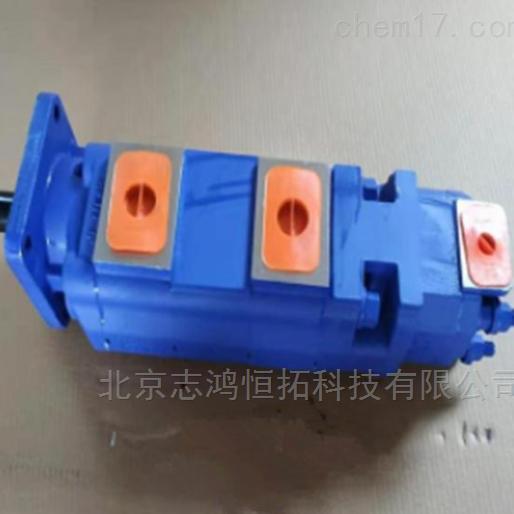 PERMCO 齿轮泵