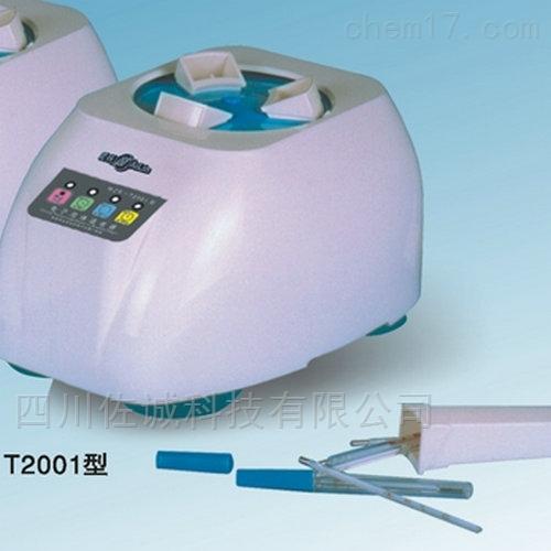 WZR-T2001型 电子甩体温表器行业应用