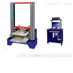 包装箱抗压强度试验机