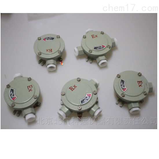 防爆接线盒 爆炸性危险场所防爆接线盒 爆炸性气体混合物接线盒
