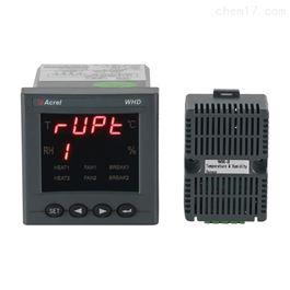 WHD72-11-C数字温湿控制器测量显示1路温度1路湿度