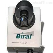 英国Biral ALS-2背景光亮度仪(顺丰包邮)