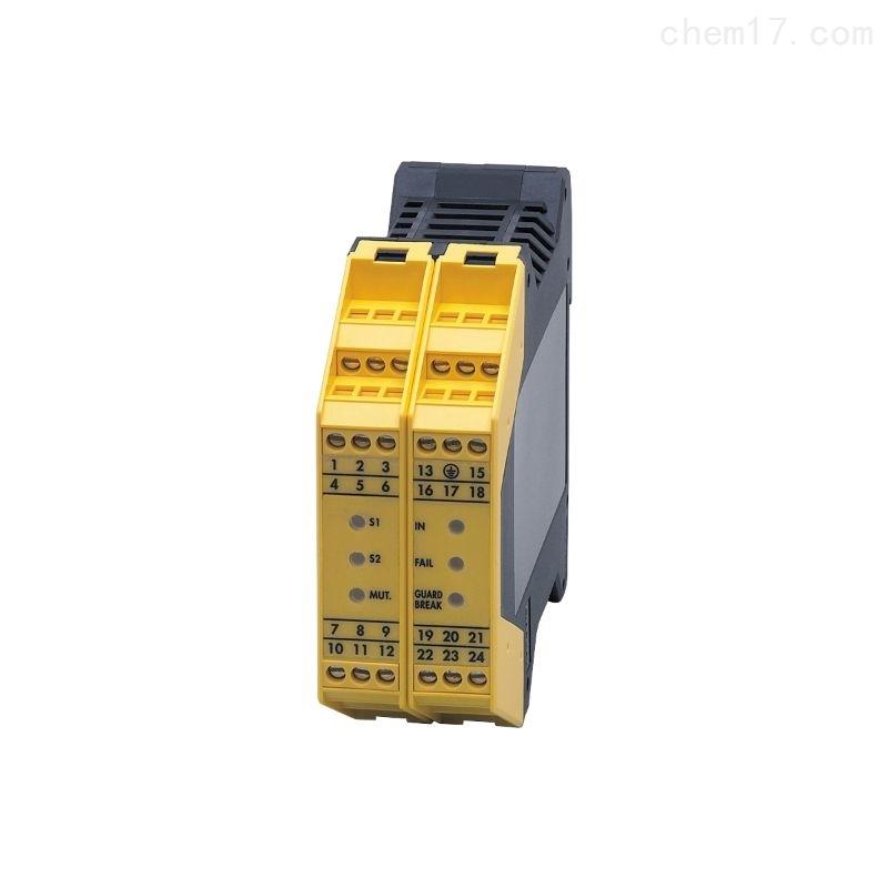 IFM安全继电器