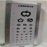 同明儿童视力表灯箱