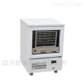 XHZ-IIIA型血小板恒温振荡保存箱技术文献