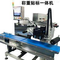 深圳即时打印贴标机盒装草莓