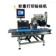 在线实时打印贴标机打印盒装蔬菜包装