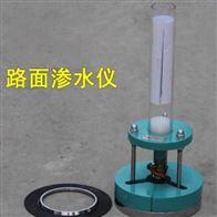 YLSS-II路面水份渗透仪耐用简单