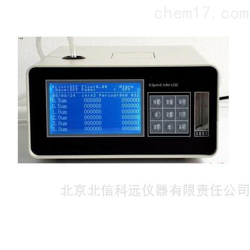 洁净度检测仪 数码管显示洁净度测定仪 洁净室检测仪 医疗器械洁净度检测仪