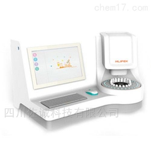 HL-7102C 型微量元素分析仪(全自动)