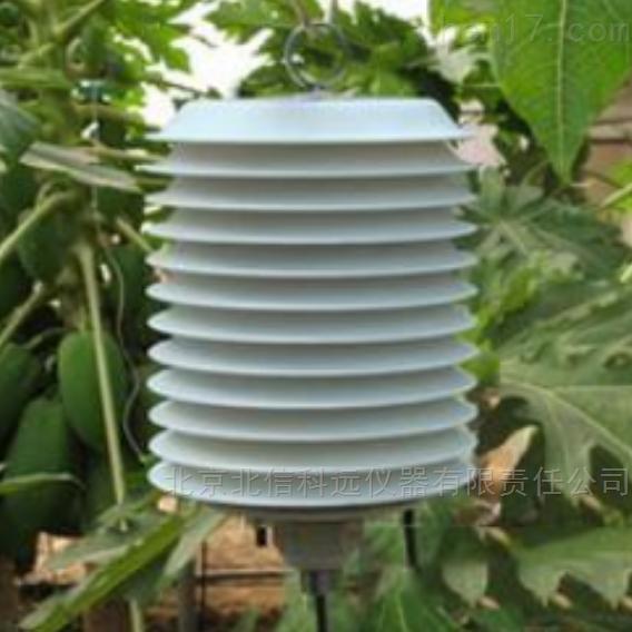 轻型百叶箱 轻型气候百叶箱 抗紫外线轻型百叶箱