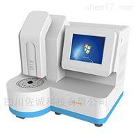 HL-5000型全自动血流变分析仪
