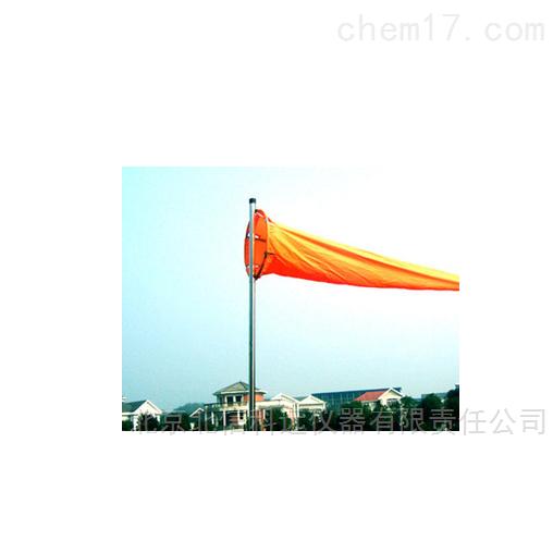 高强度风向袋 高强度防水布风向袋 气象观测风向袋