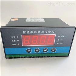 江阴泰兰XZK-1型单通道振动监测保护仪