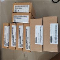 西门子PLC模块6ES7214-1HG40-0XB0数字输入