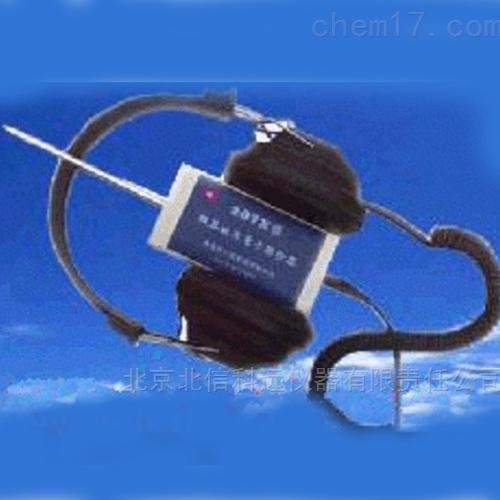 机器故障电子听诊器