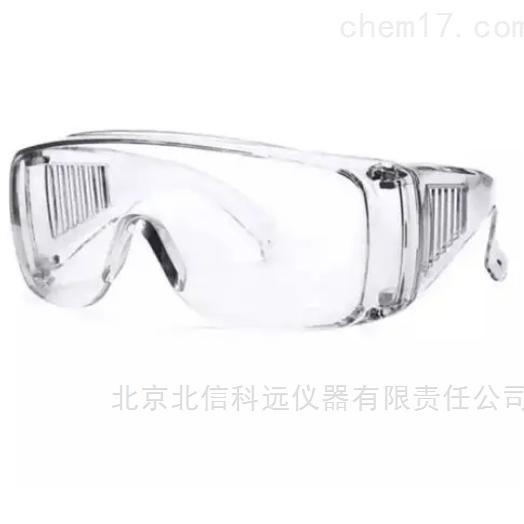 激光防护眼镜 激光护目镜