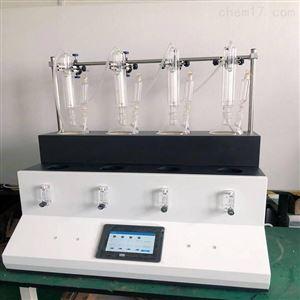 四联中药二氧化硫测定仪GY-RYHL-4