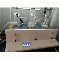 归永西洋参二氧化硫蒸馏仪带制冷GY-RYHL-4