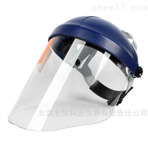 抗辐射热宽幅防护面屏 镀铝聚碳酸酯材质防护面屏