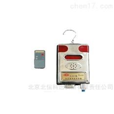 煤矿用低浓度甲烷传感器