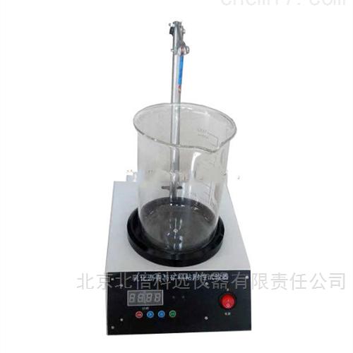乳化沥青微粒离子电荷试验器 沥青混合料试验检测仪 乳化沥青微粒离子电荷检测仪
