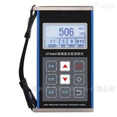 徐州涂层测厚仪分体式 厚度检测锌层漆层