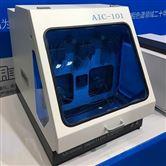 AIG101杂质捕获仪