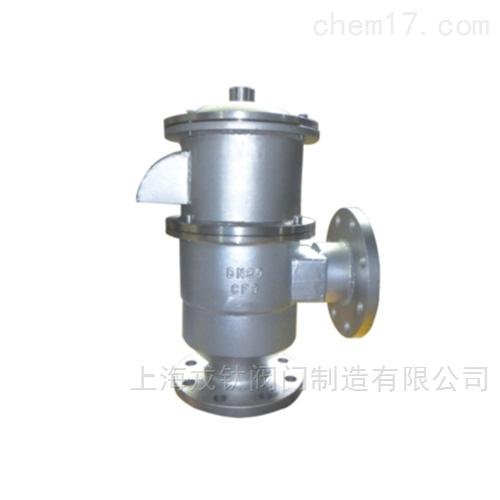 HXF3不锈钢带吸入接管阻火呼吸阀
